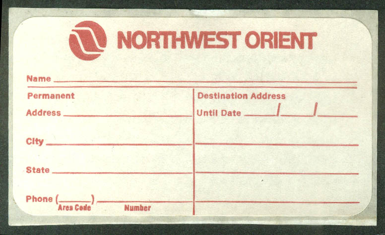 Northwest Orient Airlines crack-&-peel airline baggage sticker 6/75 maroon type