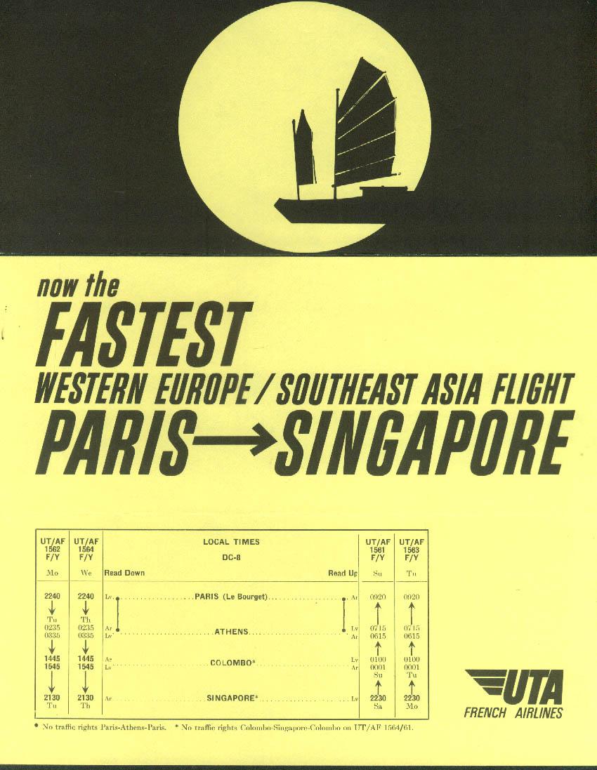 UTA Union de Transports Aériens Paris-Singapore DC-8 airline Timetable 1960s