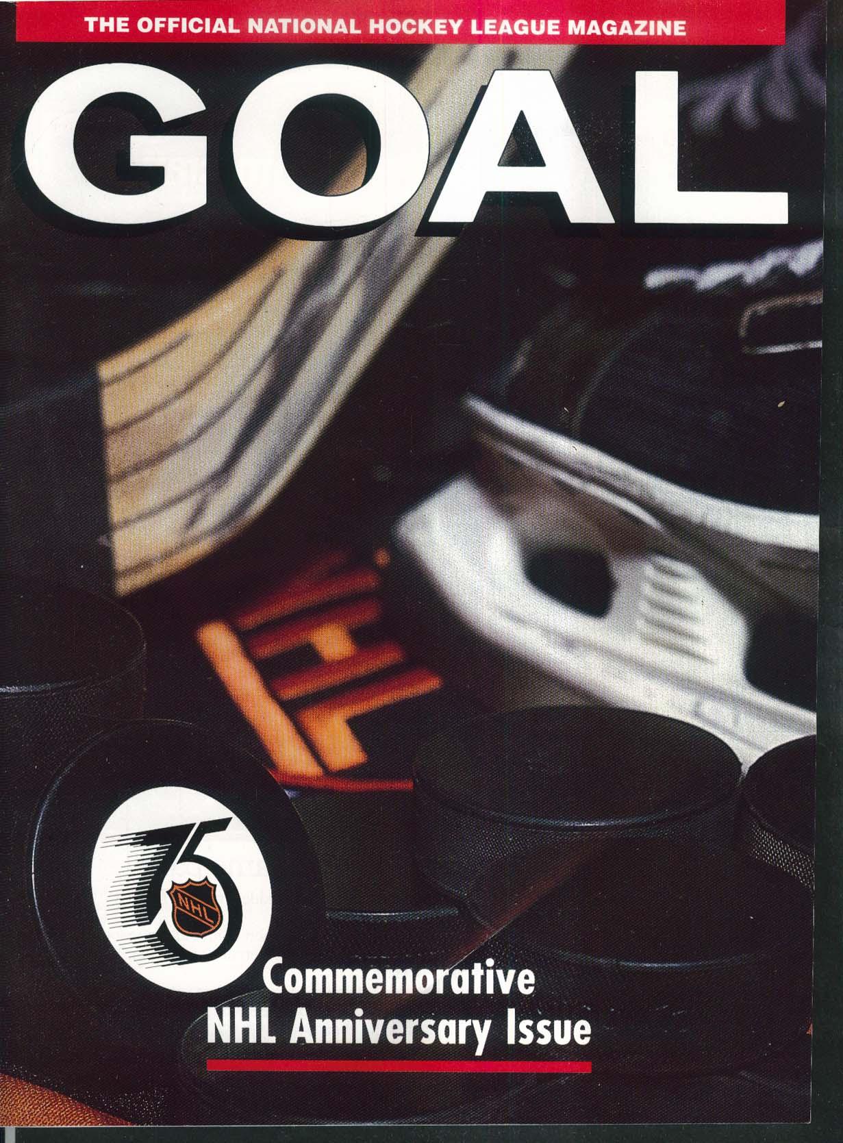 GOAL Hartford Whalers v Montreal Canadiens 10/8 1991