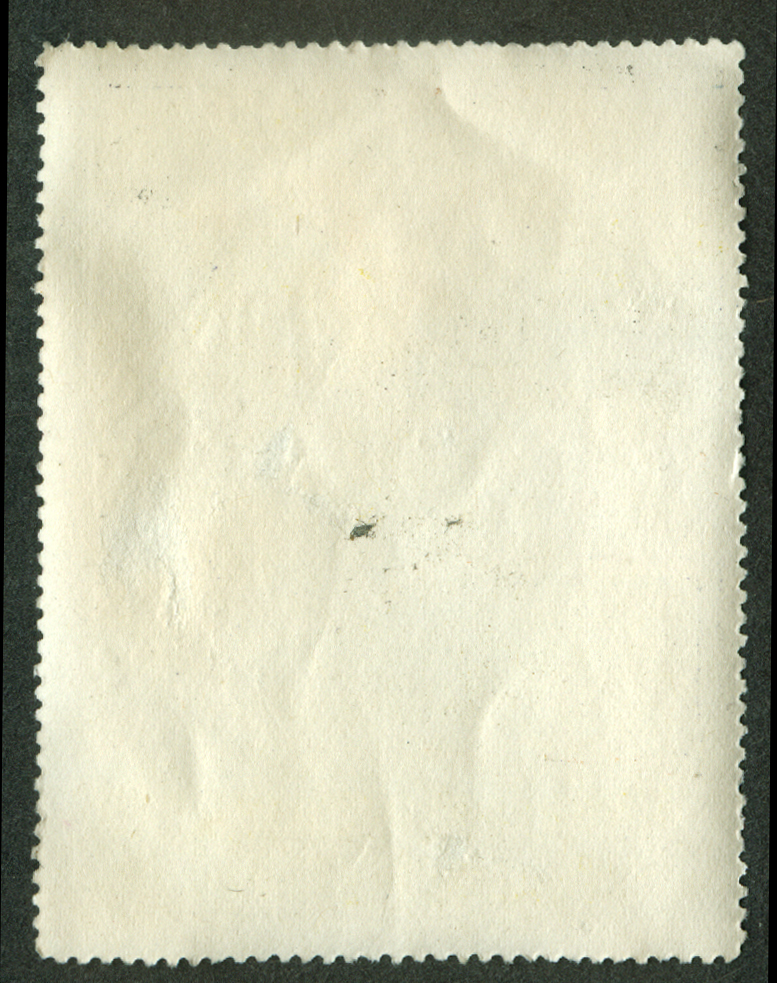 Aetna Life Insurance Hartford cinderella stamp 1910s Volcano erupting