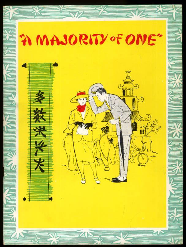 Gertrude Berg Cedric Hardwicke A Majority of One souvenir program 1959-1960