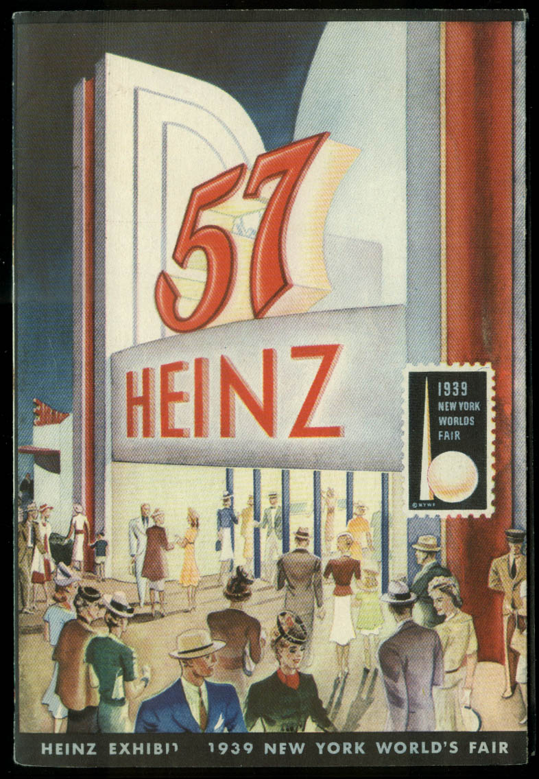 Image for H J Heinz Exhibit folder New York World's Fair 1939