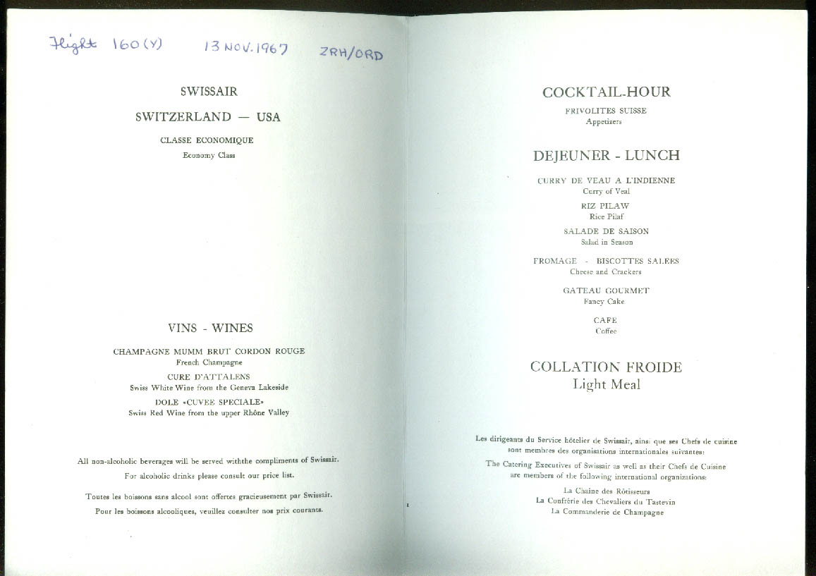 Swissair Economy Class airline Cocktail Lunch Menu Zurich-O-Hare 1967