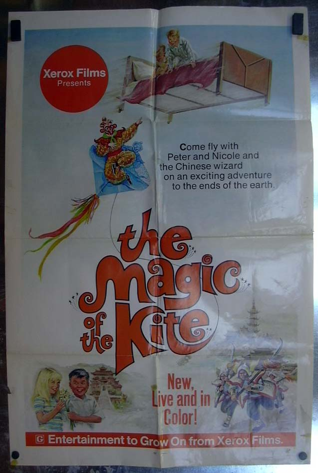 Image for The Magic of the Kite 1971 one-sheet movie poster