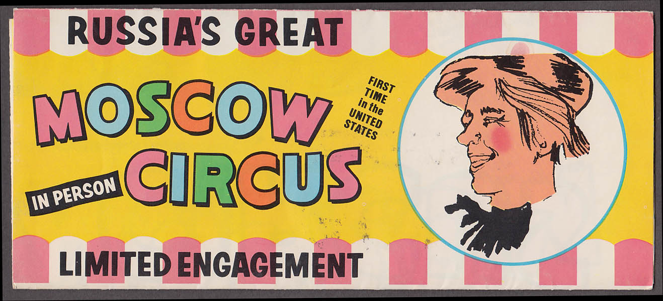 Moscow Circus Boston Engagement announcement mailer 1957