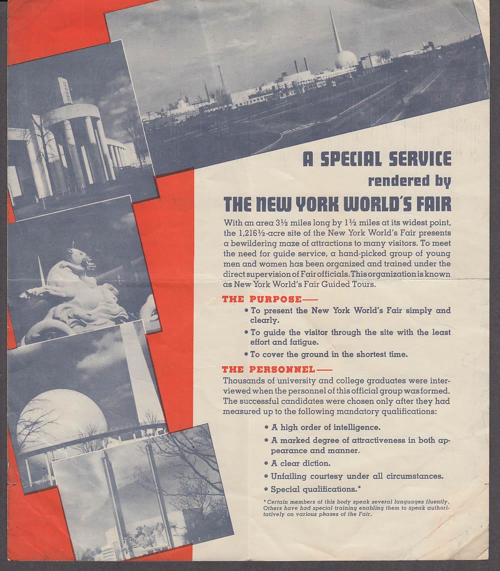 Image for New York World's Fair Guided Tours folder 1939