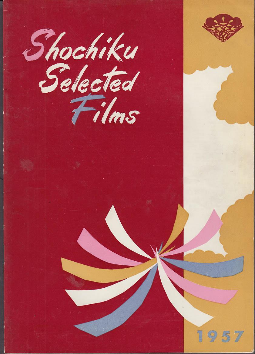 Shochiku Selected Films Catalog 1957 Japan Kobayashi Nakamura Fukuda +