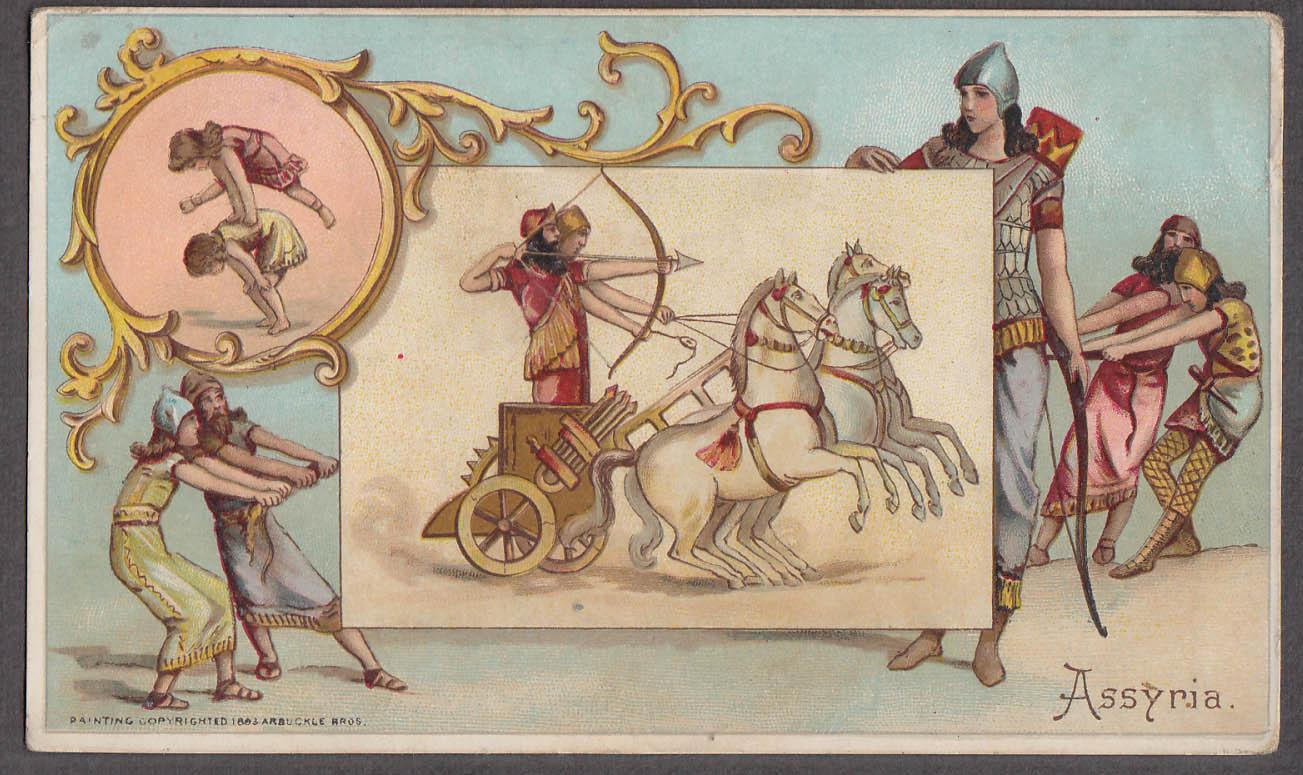 Arbuckle Ariosa Coffee trade card 1893 Assyria chariot fight tug-o-war leapfrog