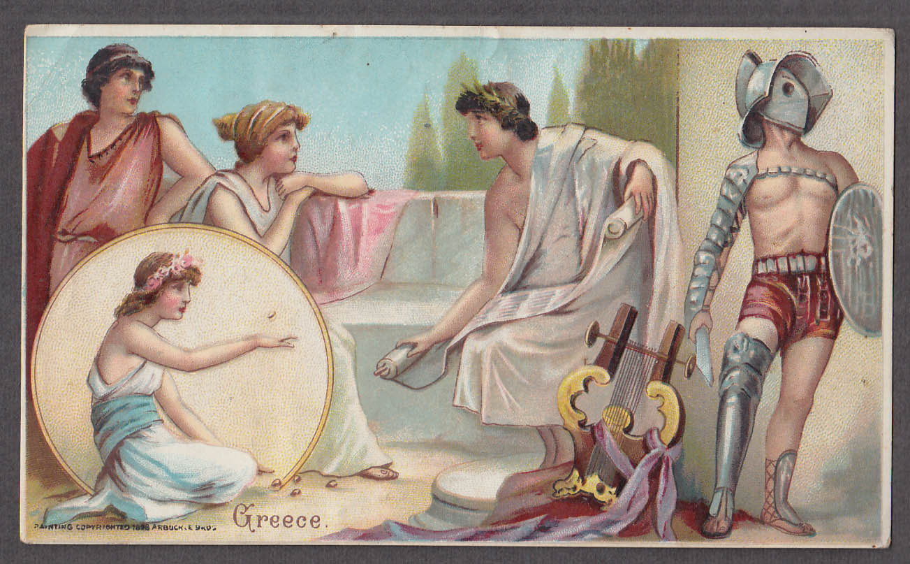 Arbuckle Ariosa Coffee trade card 1893 Greece lyre scroll juggling armor