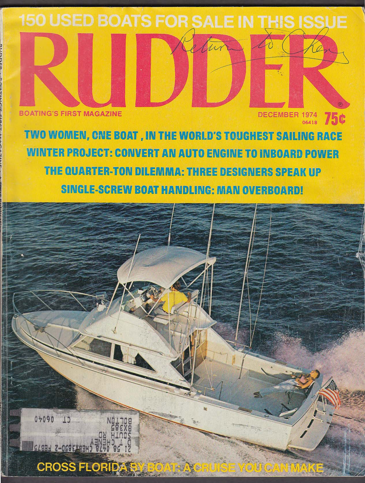 Image for RUDDER Auto Engine to Marine Power; Robot Lighthouse ++ 12 1974