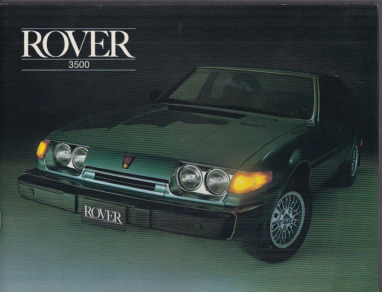 1980 Rover 3500 V-8 Sales Brochure