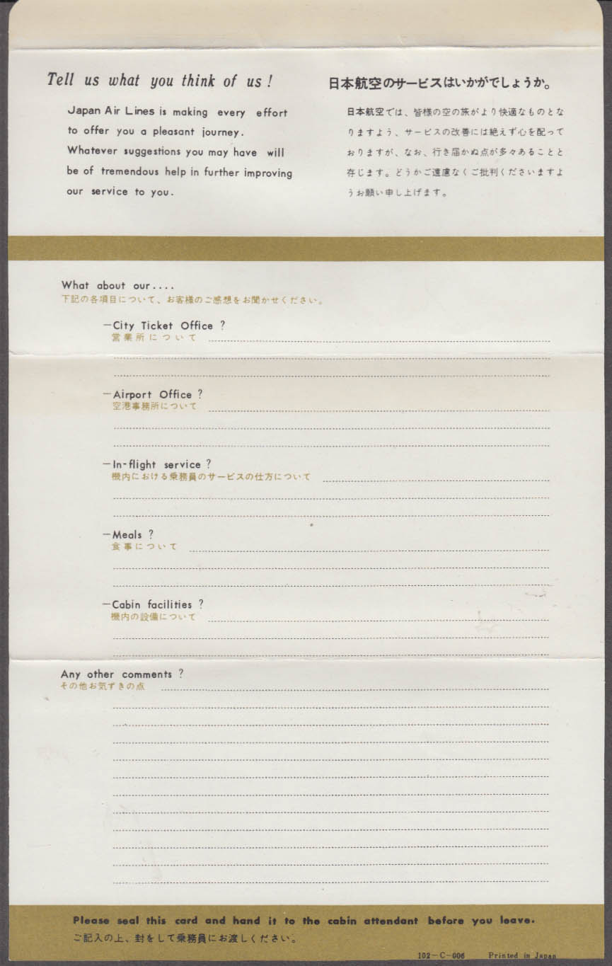Japan Air Lines airline passenger customer comment mailer unused ca 1950s