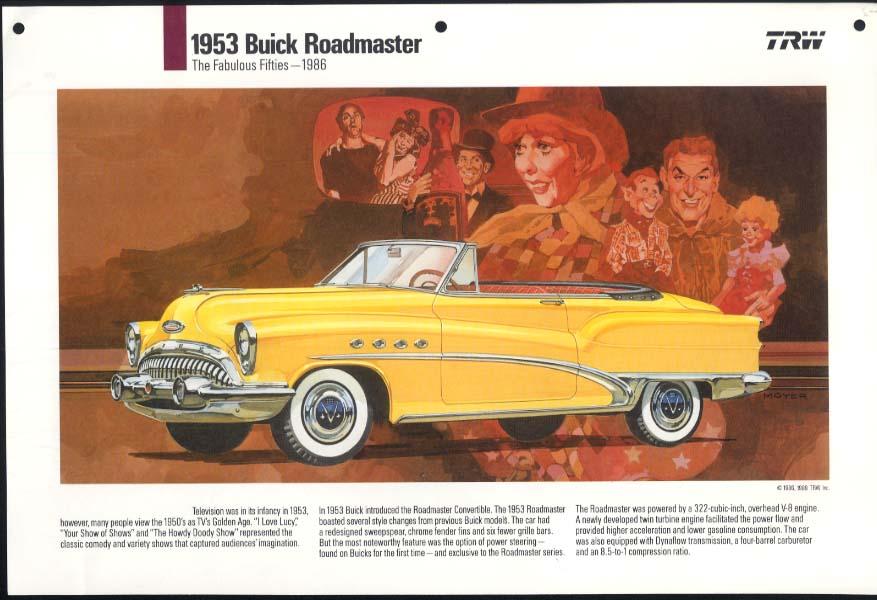 1953 Buick Roadmaster Convertible TRW Calendar print 1986 / 1989