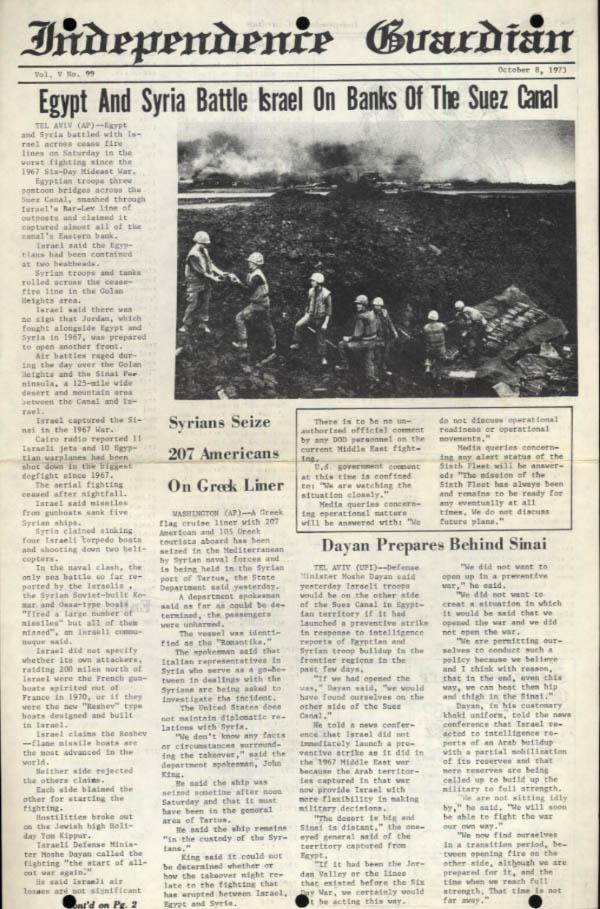 USS Independence Guardian 10/8 1973 Arab-Israeli at Suez Syrians take Greek ship