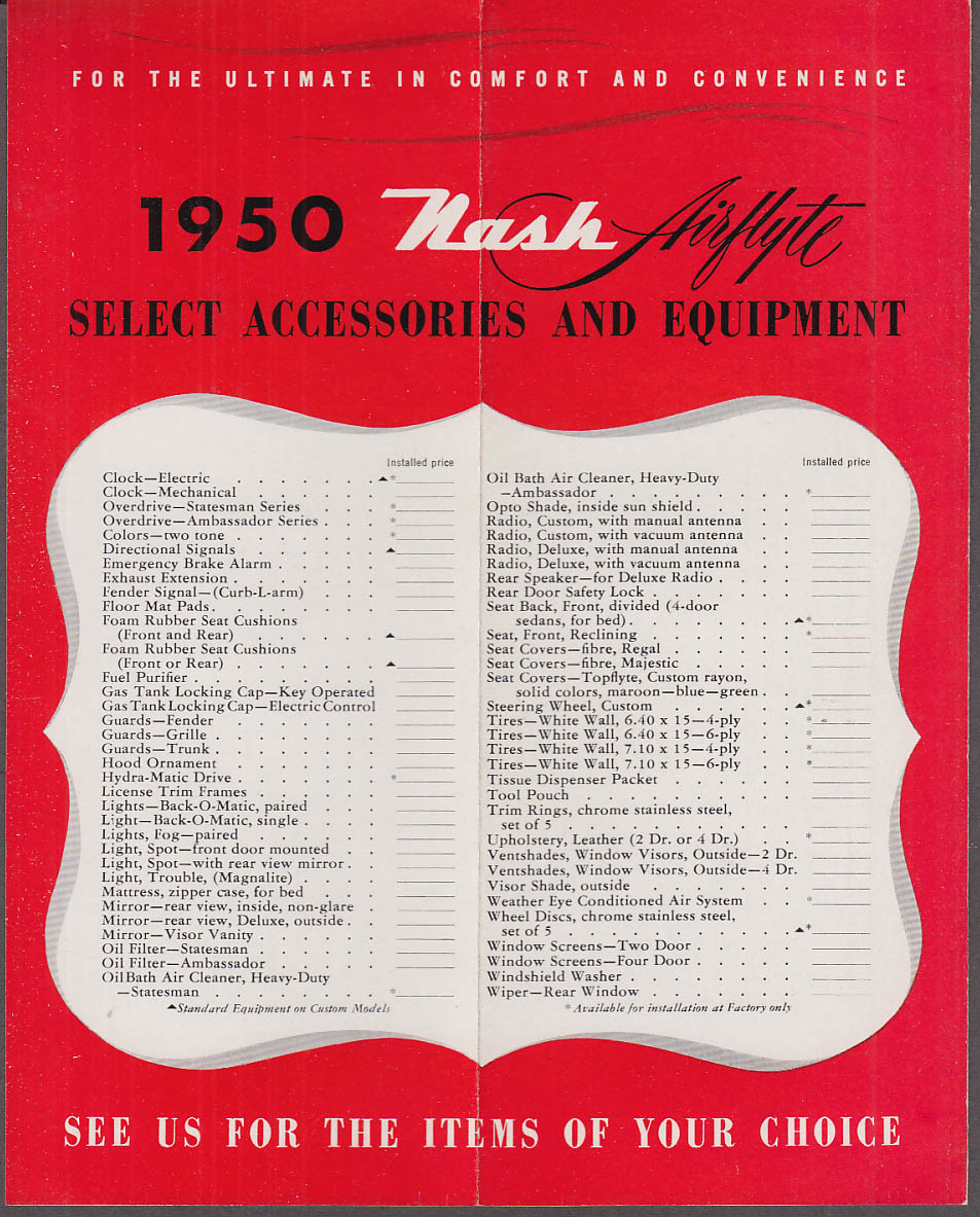 1950 Nash Airflyte Standard & Optional Equipment Checklist