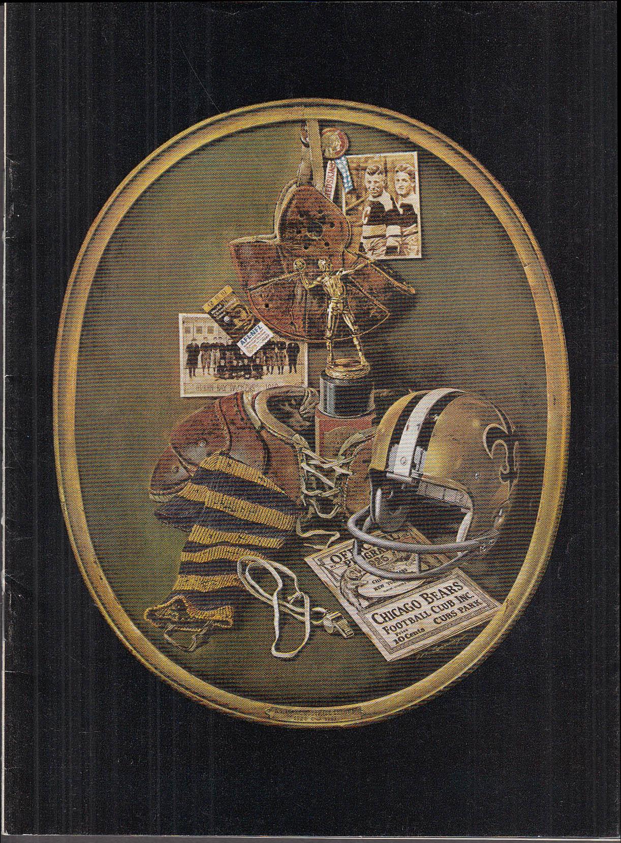NFL 50th Season 1969 advertising insert James Dickey Jim Murray Bob Considine