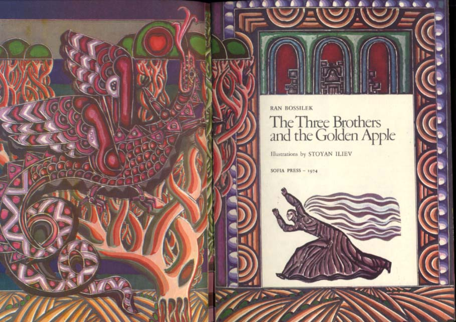 Ran Bossilek: The Three Brothers & the Golden Apple Russian children's book 1974