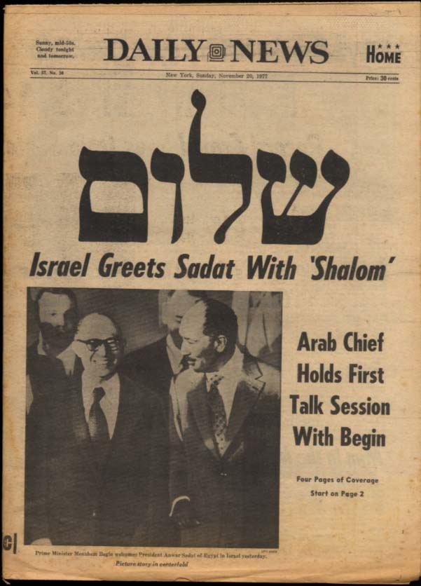 NEW YORK DAILY NEWS Sunday 11/20 1977 Israel greets Sadat, MI over OSU