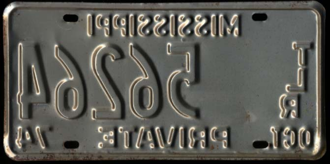 State of Mississippi Private Trailer License Plate TLR 56264 10 1974