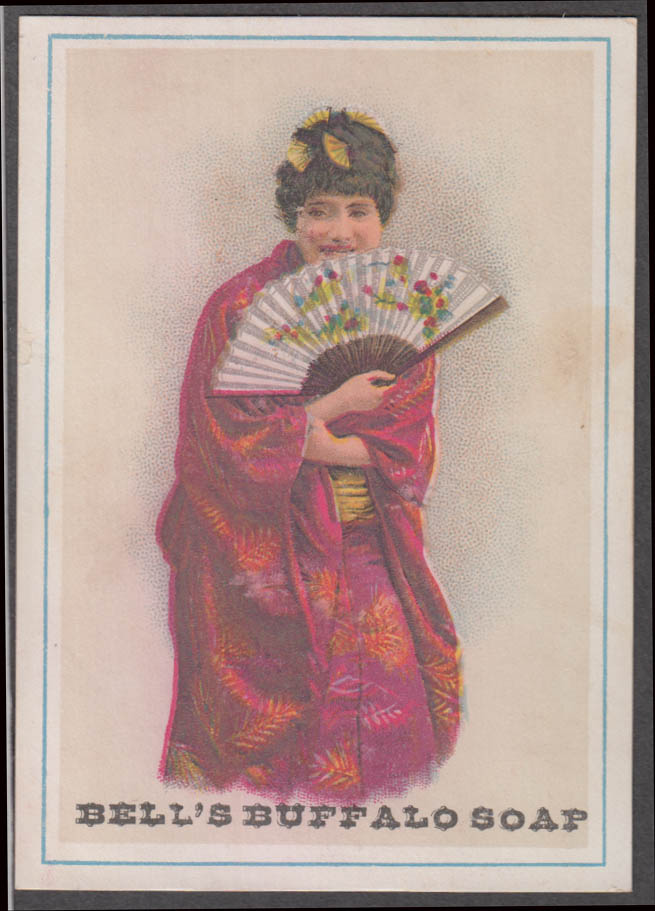 Bell's Buffalo Soap trade card 1886 George Gibbs Rochester NY oriental fan