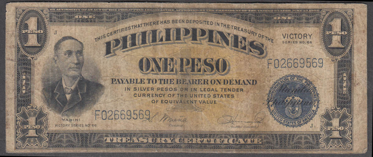 Image for Victory Philippines One Peso Treasury Certificate Victory Series No 66 1944