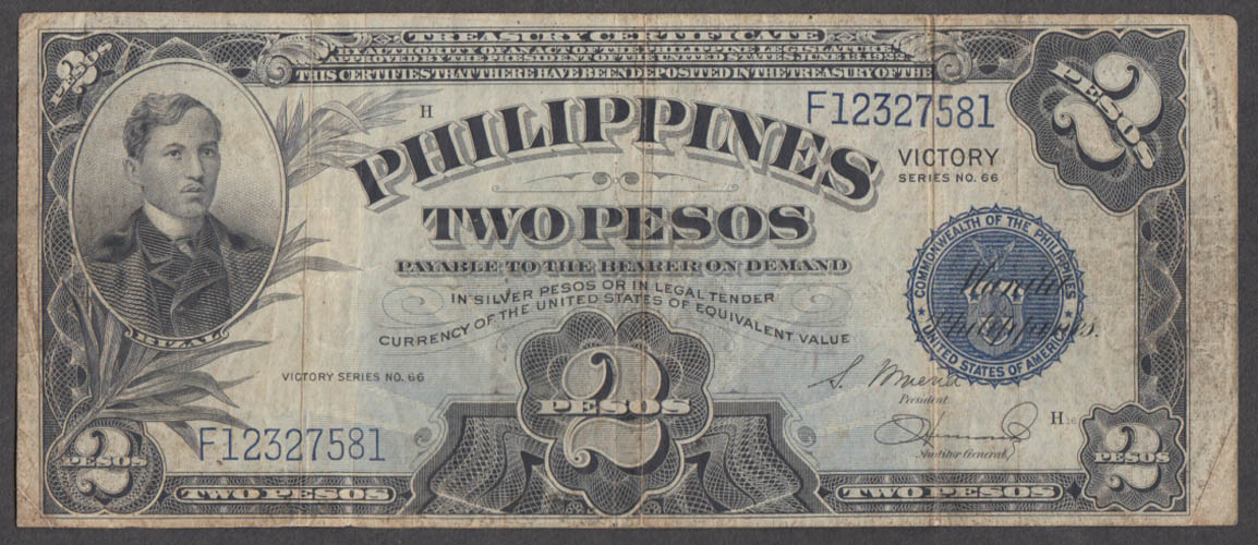 Image for Victory Philippines Two Peso Treasury Certificate Victory Series No 66 1944