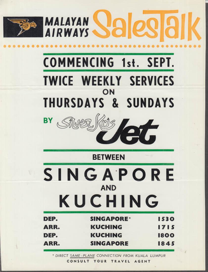 Malayan Airways BOAC Comet Silver Kris Jet Singapore-Kuching Schedule 1962
