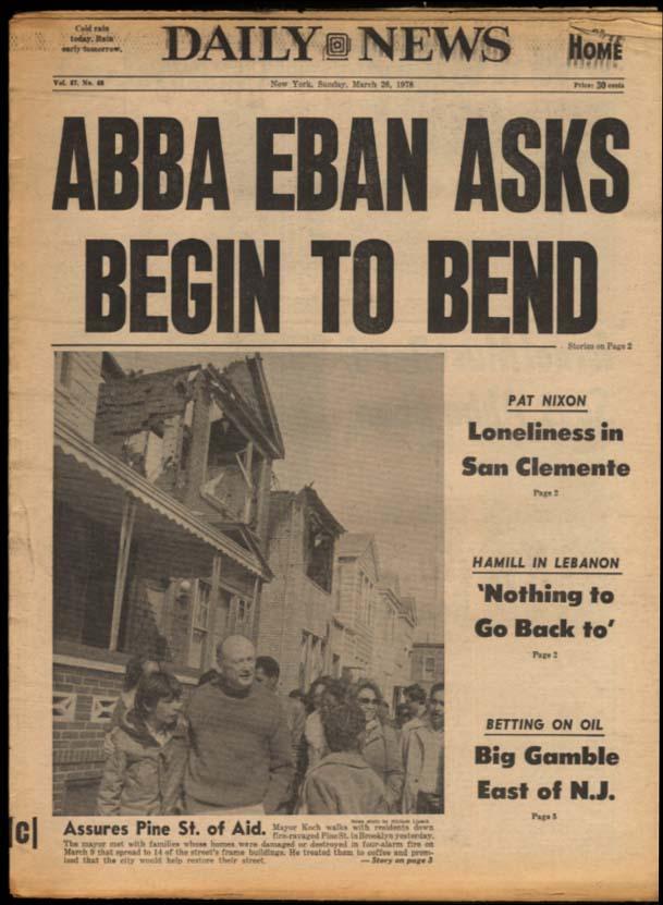 NY DAILY NEWS Sunday 3/26 1978 Eban & Begin Pat Nixon Duke beats ND