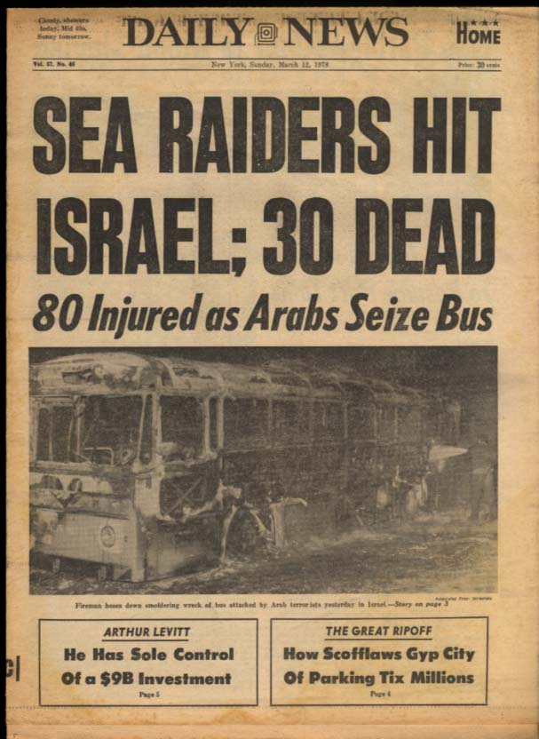 NY DAILY NEWS Sunday 3/12 1978 Arabs burn Israeli bus, 30 dead; Leon Spinks