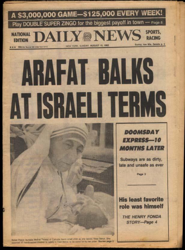 Image for NY DAILY NEWS 8/15 1982 Arafat; Henry Fonda; Mets Backman; Iman; Drive-ins