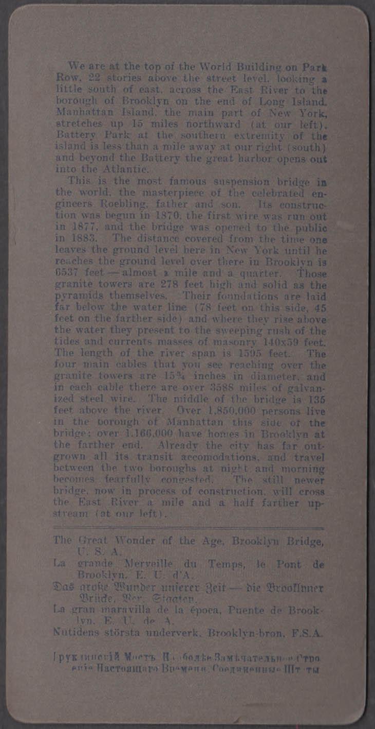 Brooklyn Bridge from World Building Underwood stereoview 1902
