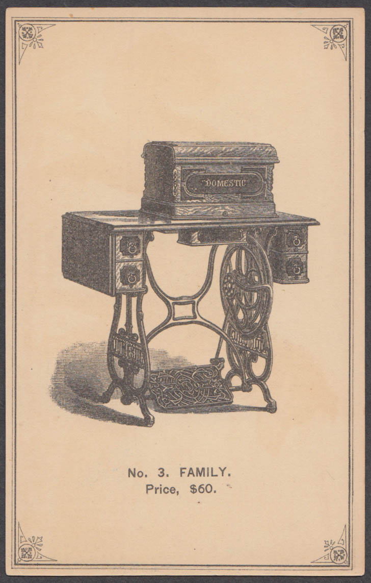 Domestic Sewing Machine Shepherd of Collie Dog trade card 1880s