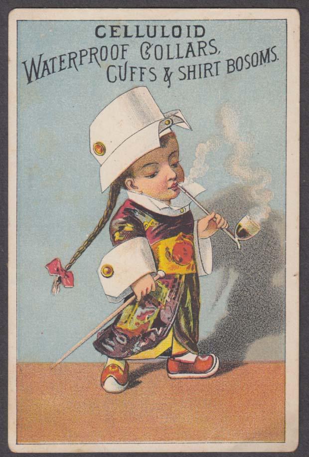 Celluloid Waterproof Collars Cuffs Shirt Bosoms trade card Oriental boy smoking