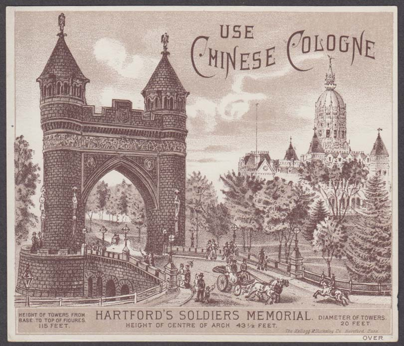 Chinese Cologne trade card Hartford Soldiers Memorial Arch 1886 CT