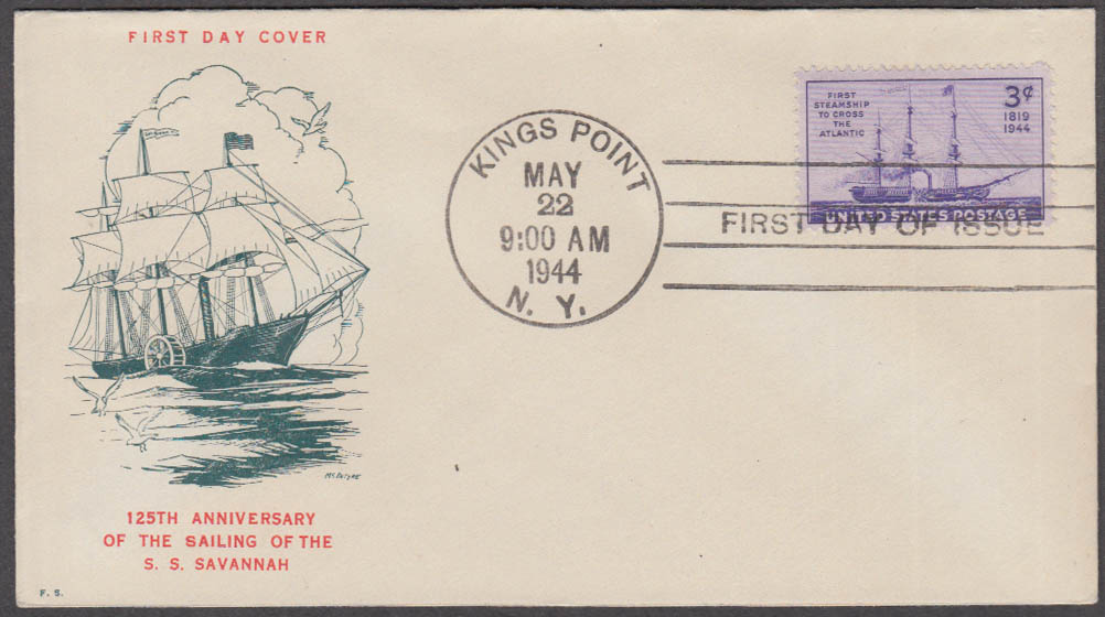 125th Anniversary Sailing cachet FDC S S Savannah Kings Point NY cancel 1944