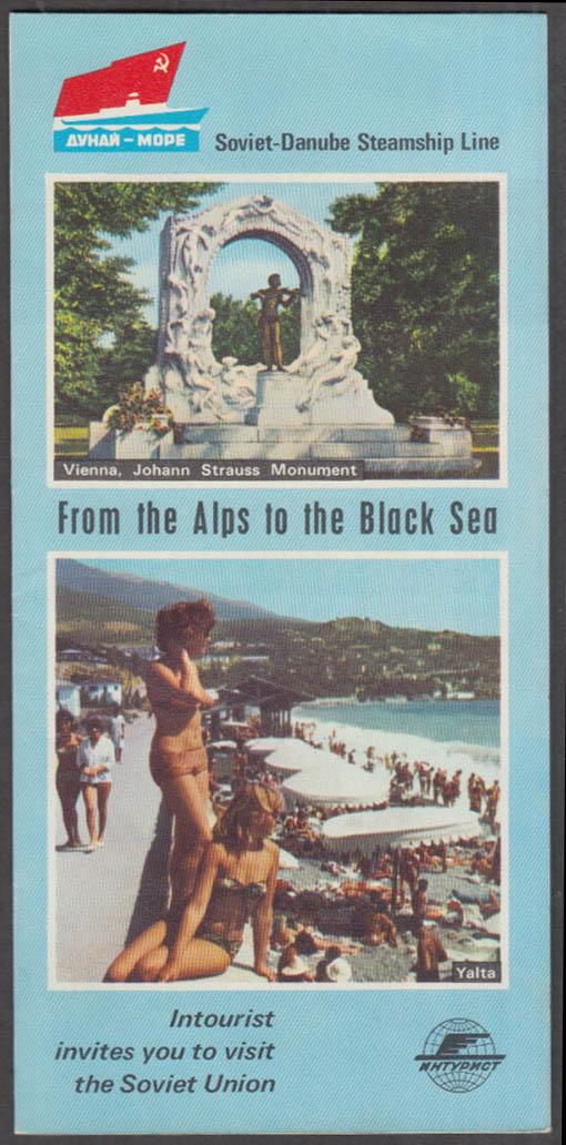 AVHAM-MOPE Soviet-Danube Steamship Line folder Alps-Black Sea 1967