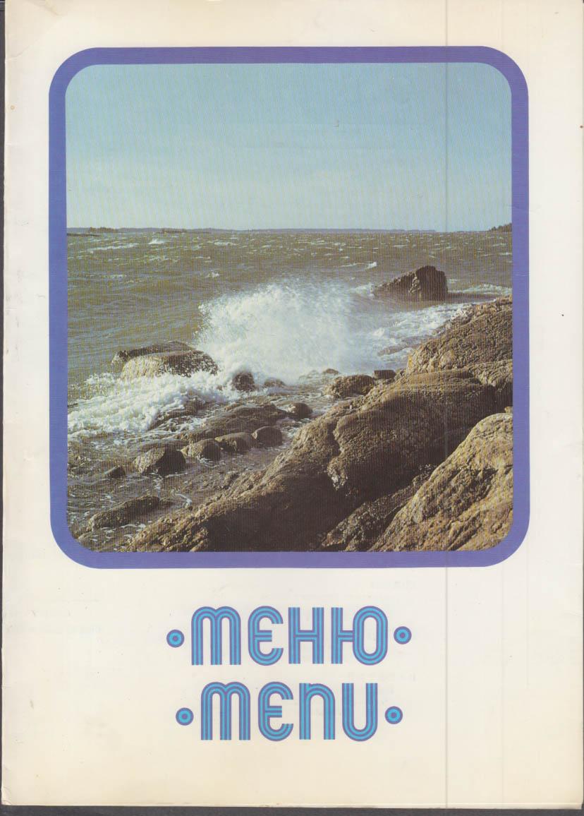 Baltic Shipping M S Mikhail Lermontov Russian-English Luncheon Menu 7/14 1981