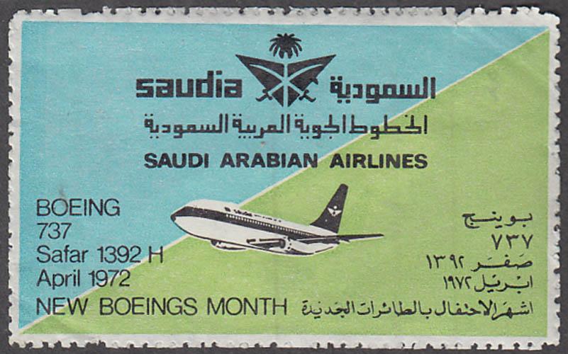 Saudia Saudi Arabia Airlines Boeing 737 cinderella stamp 4 1972