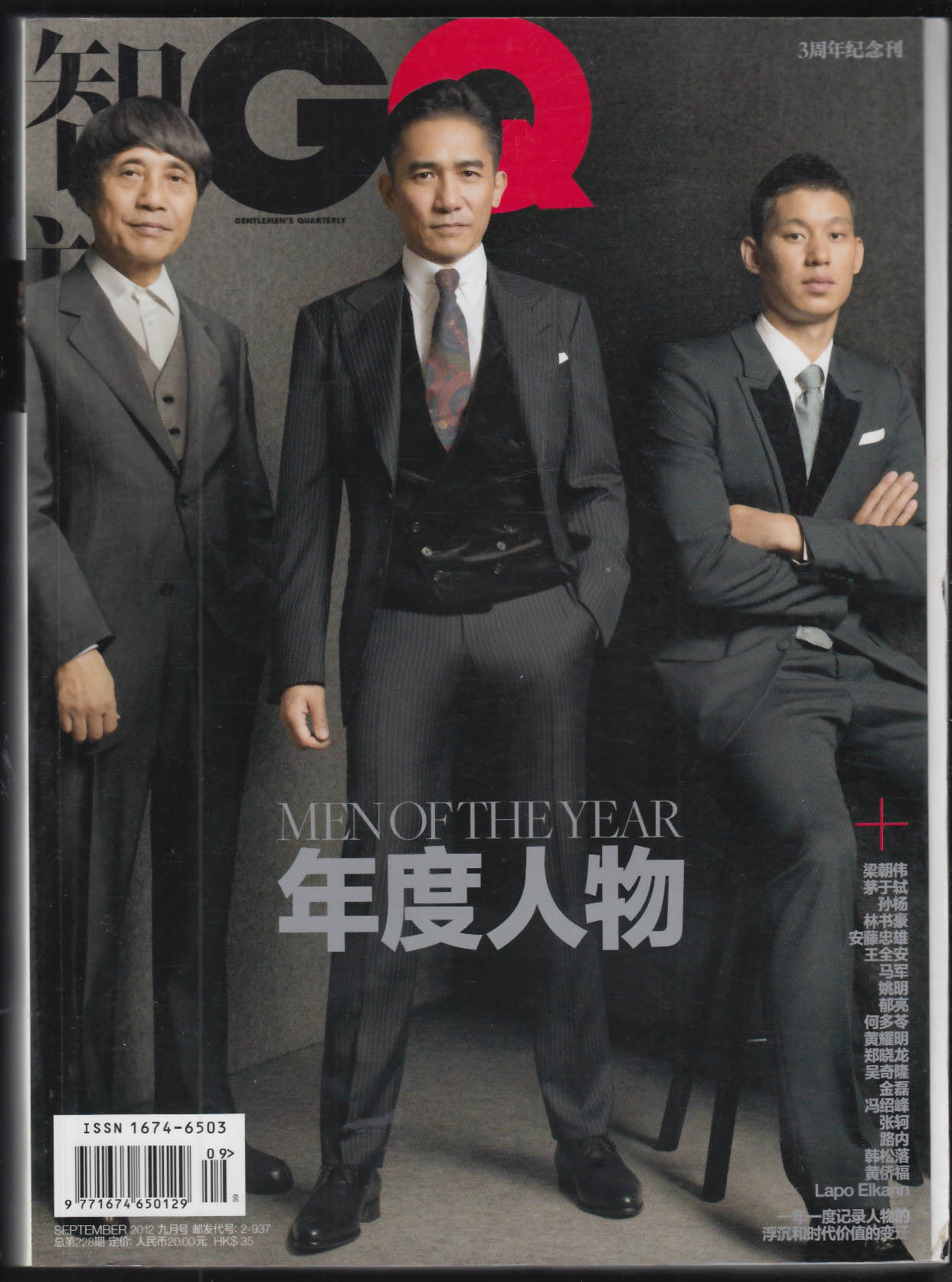 GQ China Edition Tony Leung Jeremy Lin Lapo Elkann 9 2012