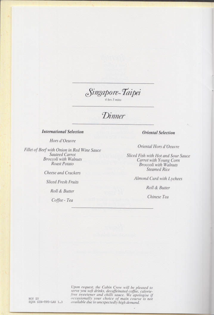 Singapore Airlines Menu Singapore-Taipei-Los Angeles 2000