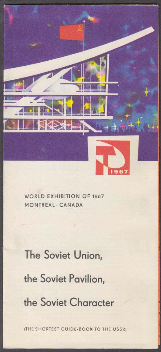 Soviet Pavilion Folder Expo 67 Montreal Worlds Fair 1967