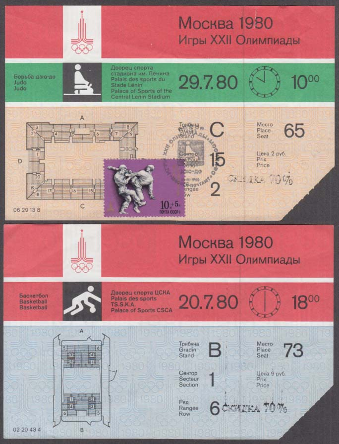 1980 Moscow Olympics USSR postal covers & tickets: set of ten different