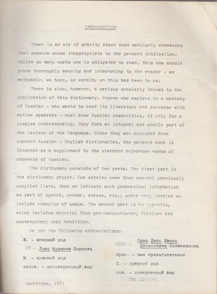 A Dictionary of Russian Obscenities: Schoenhof's Books Cambridge MA 1971
