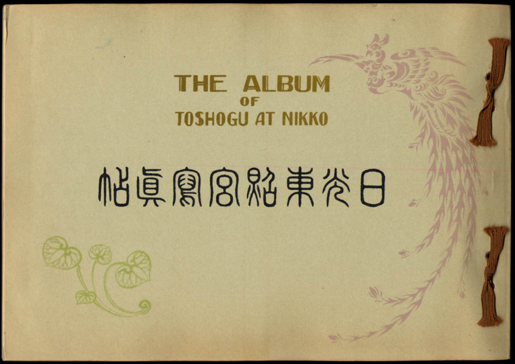 The Album of Toshugo Shrine at Nikko Japan view book ca 1920
