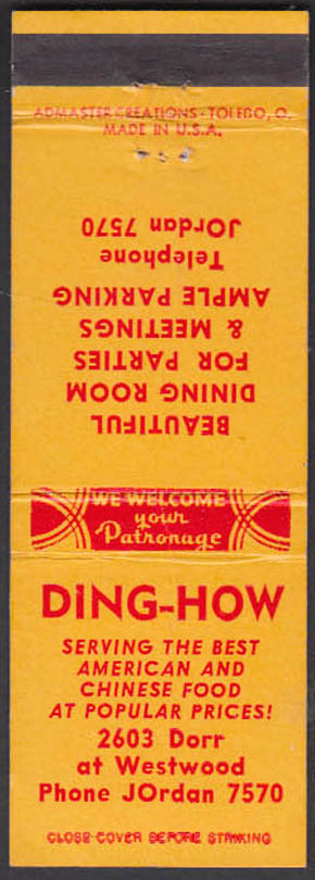 Image for Ding-How Chinese Restaurant 2603 Dorr Toledo OH JO-7570 matchcover
