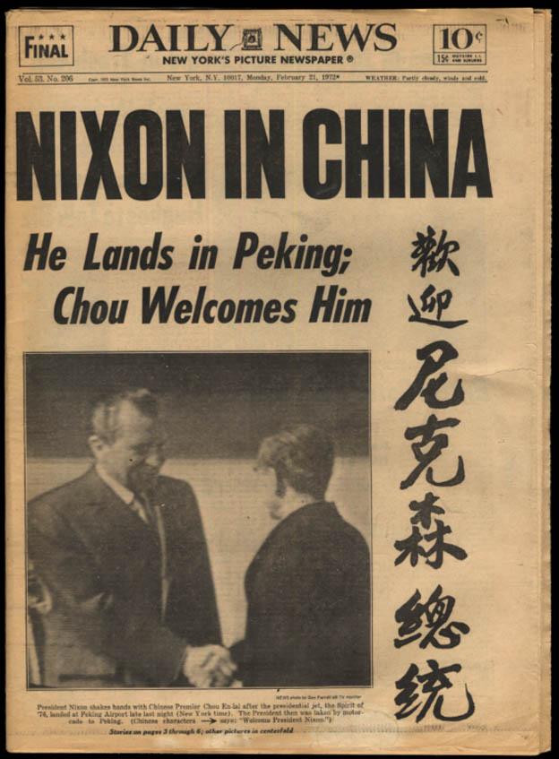 New York DAILY NEWS 2/21 1972 Nixon in China; Foyt Wins Daytona 500; Rangers win