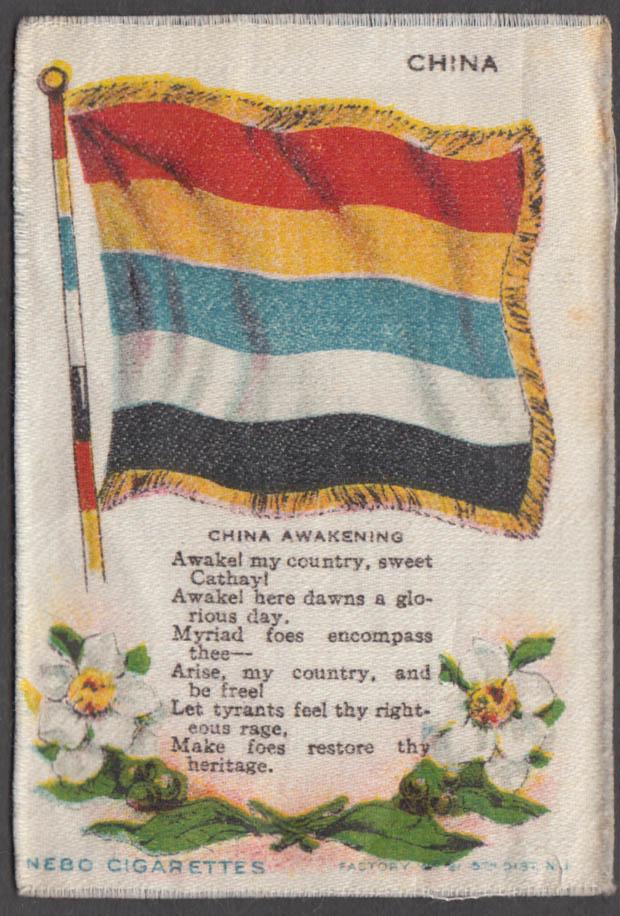 China Flag & China Awakening Song Nebo Cigarettes cigarette silk ca 1910