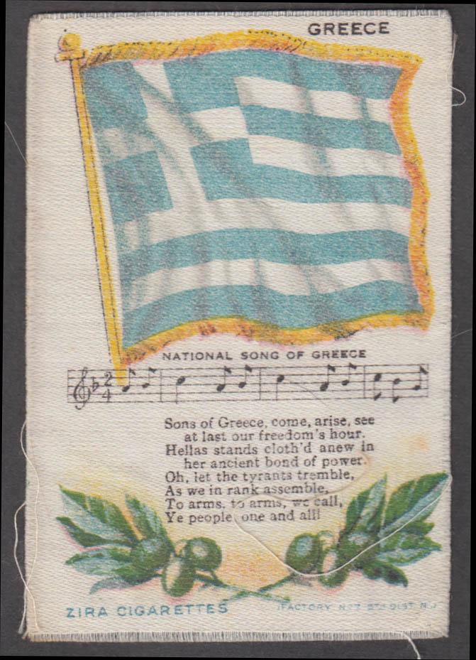 Greece Flag & National Song Nebo Cigarettes cigarette silk ca 1910