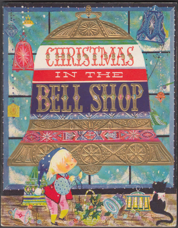 Christmas in the Bell Shop storybook Hallmark ca 1960s