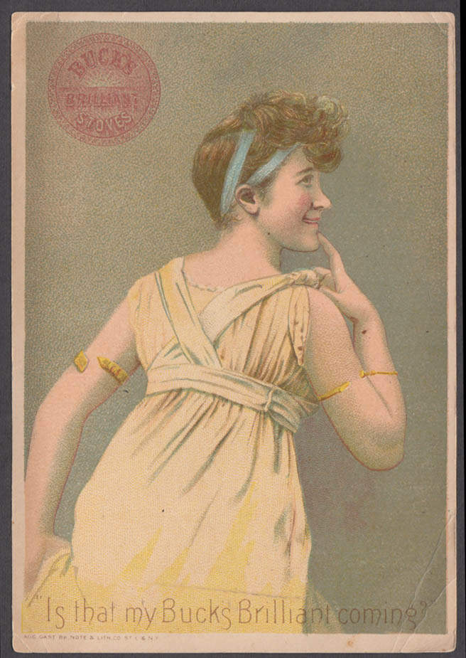 Bucks Brand Stoves trade card 1880s woman wondering if here is coming